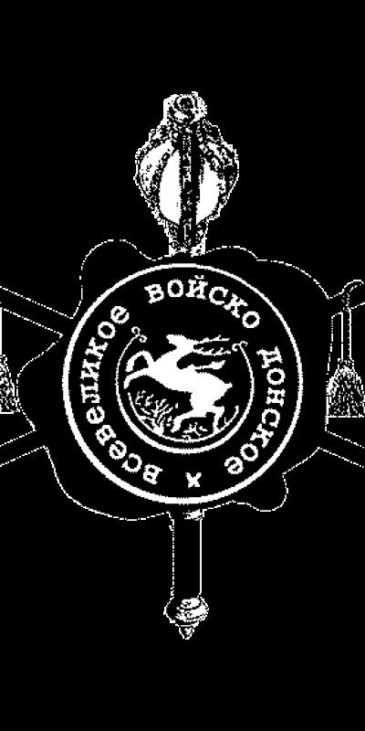 logo_vvdz_low